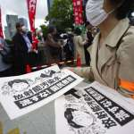 觀點投書:消費者看福島核廢水排放爭議