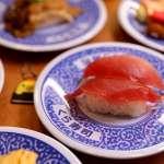 2021迴轉壽司推薦》不用去日本就能享受在地好滋味!5家最好吃的熱門名店一次公開