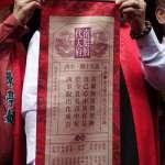 汪志雄觀點:「凶於自君」才是台灣最大的問題與威脅