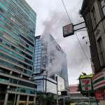 京站火警濃煙密布 北市警消馳援