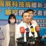 日本核廢水擴散將影響台灣漁民生計?   侯友宜:政府要勇於表態!