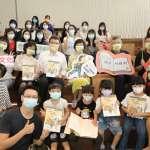 看見台灣原創繪本的創作力 高市圖好繪芽獎第一本繪本正式出版