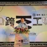「高雄跨百 百工精彩」 勞工局五一勞動節系列活動開跑