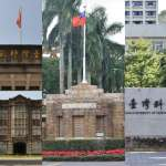台灣大學系統宣布:明年起每學期縮短為16周、將推「第三學期」