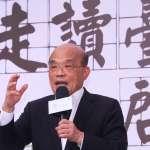 綠營國政說明會前黨內傳抵制蘇貞昌聲浪 民進黨中央將主導立委場