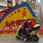 中土建交50周年:「我想像的中國」繪畫比賽惹反感!土耳其網友為新疆人權作畫