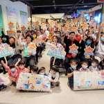 終止暴力複製!「新竹不打小孩聯盟」正式成軍