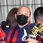 趙映光為兒辭黨職 黃國昌揭趙介佑5年前就被判刑:怎麼lag這麼久?