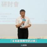 柯文哲表態「核四不要蓋」:台灣發生核災大概就滅國