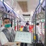 新北公車密集2小時清消 民眾可安心搭乘