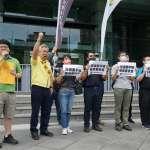 民團預告「這天」將有大型抗議集會 籲王國材做出具體改革