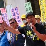 憂福島核廢水重演水俁病事件 民團要政府硬起來換掉謝長廷