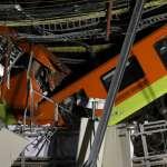 捷運開通不到10年就塌了!墨西哥首都驚傳重大事故,車廂高空摔落至少20死70傷