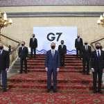 G7外長公報將首度表態挺台參與WHA 外交部:台灣是負責任的可靠夥伴