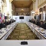 G7外長公報首次直接提到台灣 表態挺台加入WHO、籲和平解決台海問題