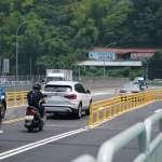 關渡大橋長出「黃色護欄」怨聲炸鍋 公路總局揭為何「被罵也要蓋」