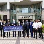 首度巡迴北中南3城市 Model APEC高雄揭開序幕