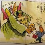「32年前國民黨要三民主義統一中國」 范世平:現在恐怕只能被統