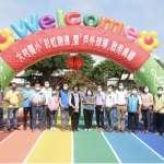 提供學童優質運動空間  彰化大村國小彩虹跑道、戶外球場正式啟用