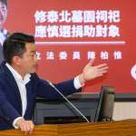 觀點投書:在台灣,雙標黨要幹的壞事沒有什麼不敢的