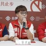 「坐牢說」延燒!張博洋挺苗博雅嗆:全台灣被雙北2個市長綁架