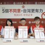刪Q二階連署送出 基進黨嗆「中共同路人」:就是要拔除陳柏惟