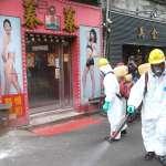 防疫升級》台北市八大行業將於今日凌晨全面停業!網咖、KTV通通包含在內