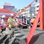 北斗長照衛福大樓動土 預計112年完工打造全齡服務