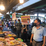 高市農業局停辦五月活動 加強稽查市場防疫措施
