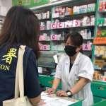 防失聯移工成疫情破口 移民署找上萬華40家藥局幫忙