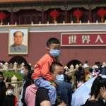 搶救人口危機!北京鬆口推動「三孩生育政策」 中國網友毒舌批:做夢吧