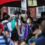 國中會考首日 98人使用二類備用試場 125人因隔離將擇期補考