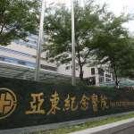 亞東醫院爆院內感染 院長信心喊話:這1周的失敗絕非末日
