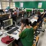 彈性多元授課     新北親師生平台認證分流線上學習豐富多元
