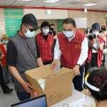 視察民生和防疫物資整備 關懷弱勢各界捐防疫基金