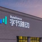 華爾街日報》又一個中國科技公司老闆不幹了!抖音母公司、字節跳動創始人張一鳴宣布辭任CEO