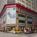 台北凱撒飯店轉型防疫專責旅館 即起收治輕症患者