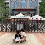 賈選凝專欄:一個四川高中生自殺卻變成境外勢力煽動的「顏色革命」