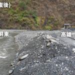 兼顧高屏用水 水利局出動機具夷平濁口溪土堤恢復河川原貌
