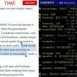 「台灣人只示範一次!」正能量口號登時代雜誌版面,大批網友全崩潰:丟臉丟到國外去