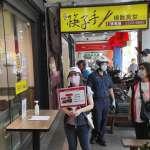 林清汶觀點:警察防疫期間之角色
