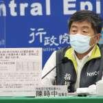 新冠肺炎》感染高峰再現?增583例本土、17死 陳時中:不好的跡象