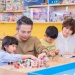 暑假兒童室內遊戲空間推薦!愛蒂莫分享給孩子玩積木的好處