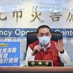侯友宜請蔡英文約束綠營 新北副市長:去年建議戴口罩就被攻擊