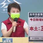 中市確診近三成為家庭群聚 盧秀燕發起「家庭防疫新生活運動」