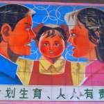 中國「獨生子女」無眠夜:百日無孩、超生墮胎……計畫生育殺死無數嬰兒,現在三孩政策來了