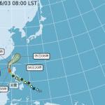 颱風逐漸靠近台灣!17:30發布海上警報 氣象局曝對台影響程度
