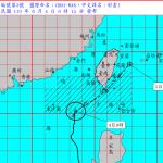 「彩雲」颱風陸上警戒範圍擴大!氣象局曝最新路徑,3縣市需慎防強風豪雨