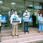 藍委發動7天抗議籲放行民間疫苗 鄭麗文:日疫苗來台綠營爭功吃相難看