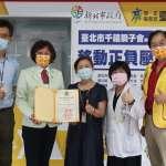 臺北醫院7日啟用社區篩檢站,設籍新北市民可預約免費篩檢